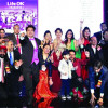 Inaugural iCAN Awards honor best of the Indian-American community