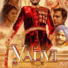 """Yadvi"" – true grit and determination of a real Indian princess"