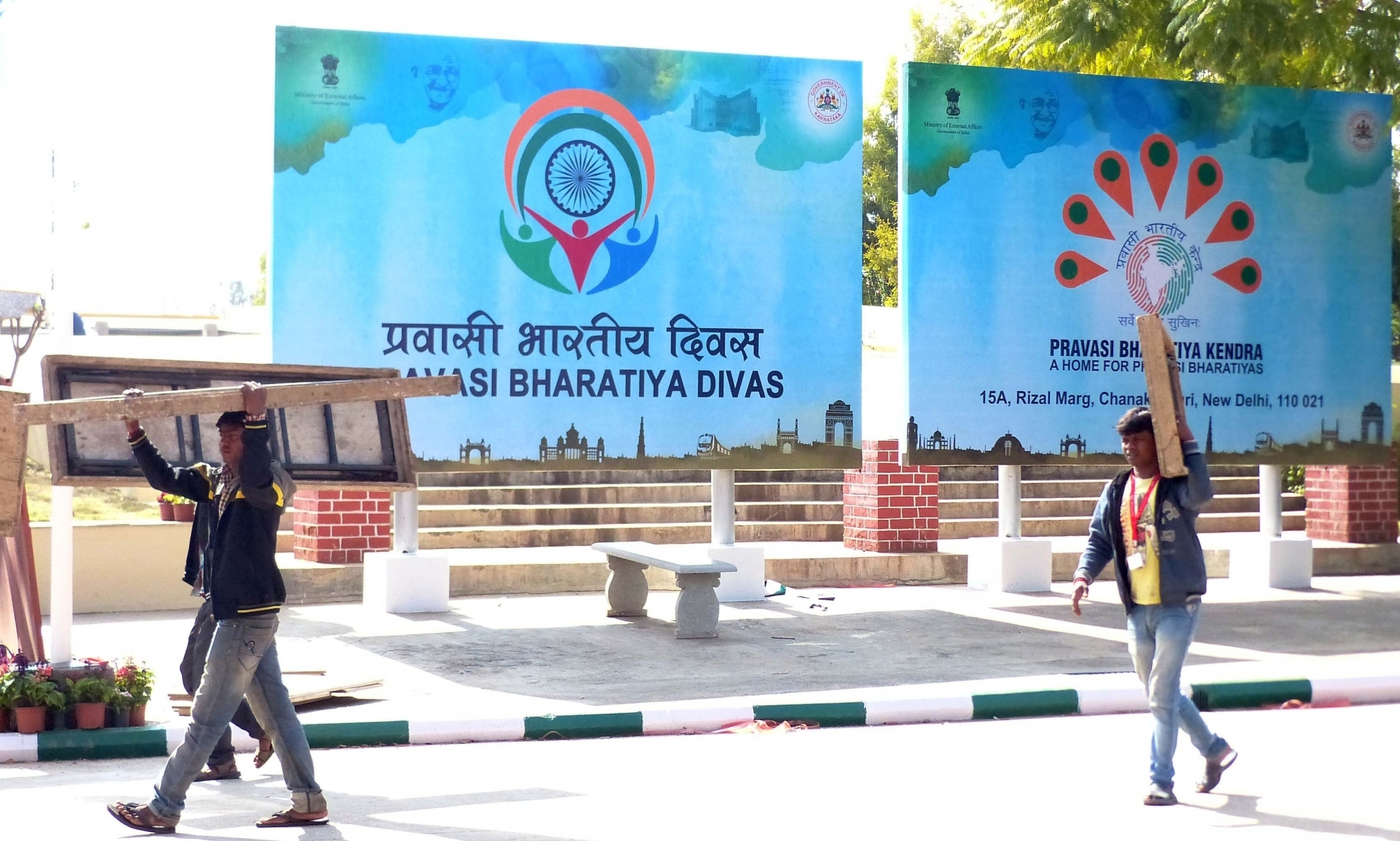 Bengaluru: Preparations for the Pravasi Bharatiya Divas 2017 conference underway at Bangalore International Exhibition Centre in Bengaluru on Jan 5, 2017. (Photo: IANS)
