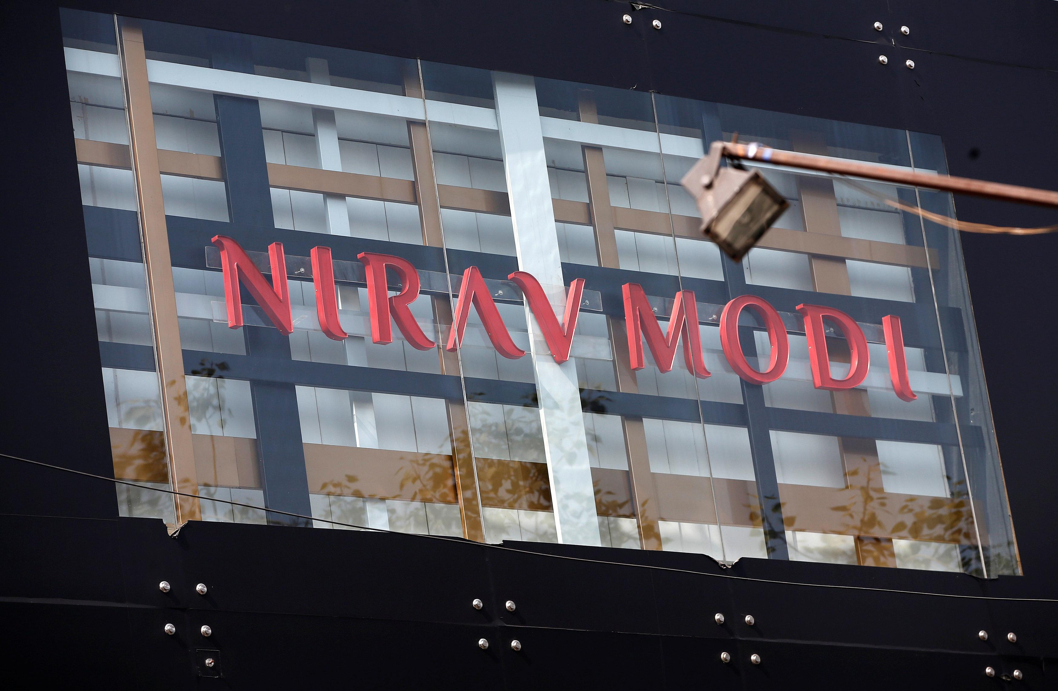PNB fraud: Times Now tracks Nirav Modi's boutique in London