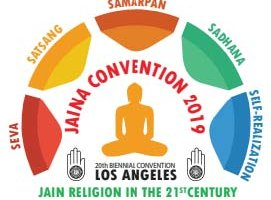 2019 JAINA Convention PressRelease HS-DD-17FEB2019