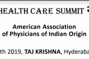 Logo of AAPI and announcement of Global Health Care Summit 2019. (Photo: cropped from program courtesy Dr. Suresh Reddy)