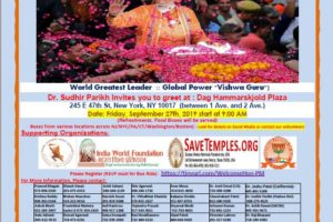 Photo of flyer for a rally at theUnited Nations in support of India's Prime Minister Narendra Modi. (Photo courtesy organizers)