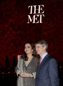 New York: Reliance Foundation Founder and Chairperson Nita Ambani receives the Honoree's trophy for her efforts in Philanthropy from Metropolitan Museum of Art CEO and Director Tom Campbell inNew York on Jan 24, 2016. (Photo: IANS)