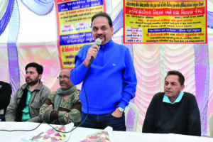 Bipin Patel Health Camp 1