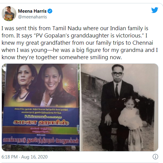 Indians Erect Banners Pray For Kamala Harris To Win U S Election News India Times