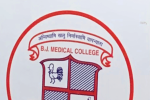 Logo of B.J. Medical College, Ahmedabad